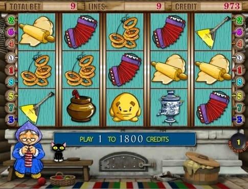 Игровые аппараты играть слоты