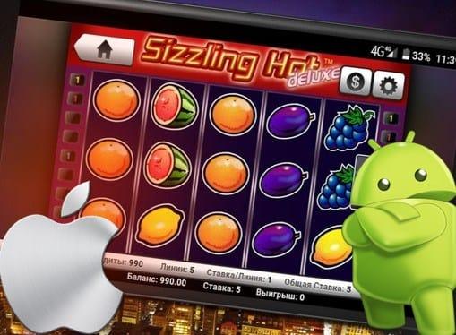 Игра В Автоматы На Деньги С Телефона